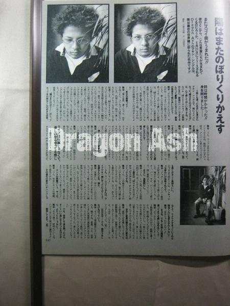 '98【身を削って詞は時間がかかった】dragon ash ♯