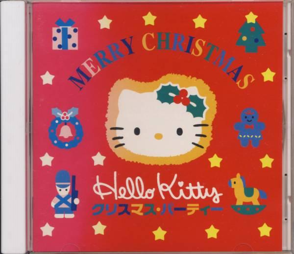 CD ハローキティのクリスマス・パーティー_画像1