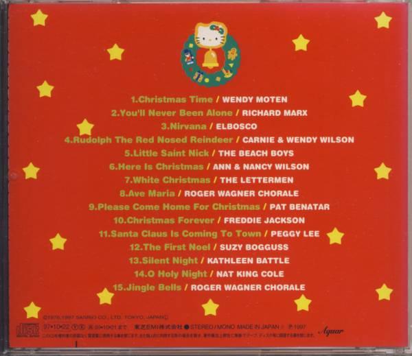 CD ハローキティのクリスマス・パーティー_画像2