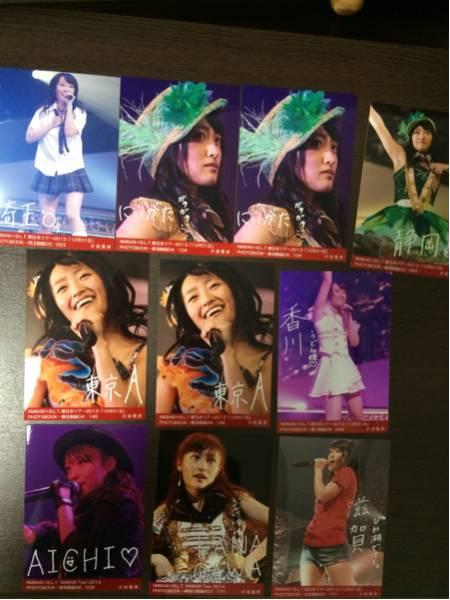 AKB48 小谷里歩 写真 BLT 35枚 まとめ ライブ・総選挙グッズの画像