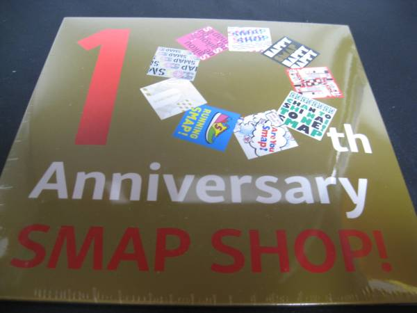 1055)10th Anniversary SMAP SHOP! CD 赤坂サカス限定