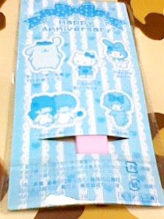 ポムポムプリン マイメロディ キキララ いちご新聞 付録 はさみ 新品 入手困難品_画像3