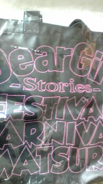Dear Girl Stories DGS トートバッグ 神谷浩史 小野大輔