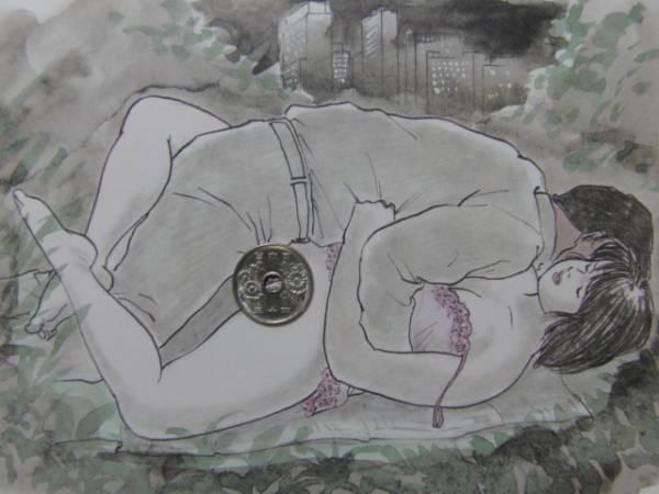 春画、秘画 マニア必見 石版画 春画 秘画 四枚セット(浮世絵、版画) 売買 ...