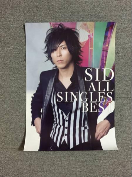 SID シド ポスター Shinji