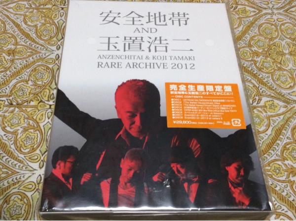 未開封 安全地帯/ANZEN CHITAI DVD BOX ~RARE ARCHIVE2012~ ライブグッズの画像