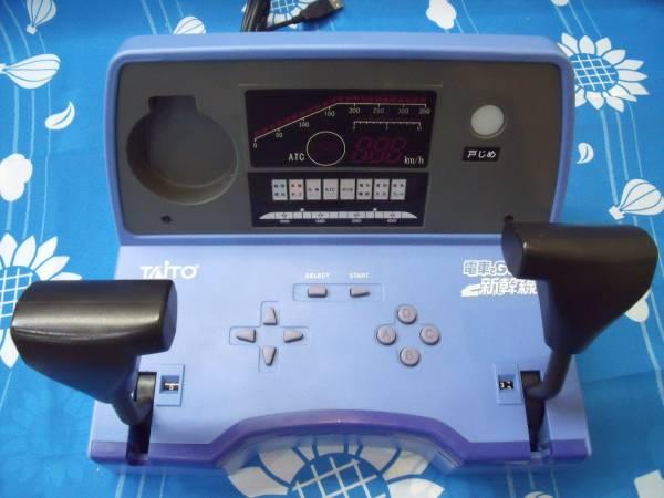 PS2 電車でGO!新幹線コントローラーの修理  レバー操作不良e_画像1