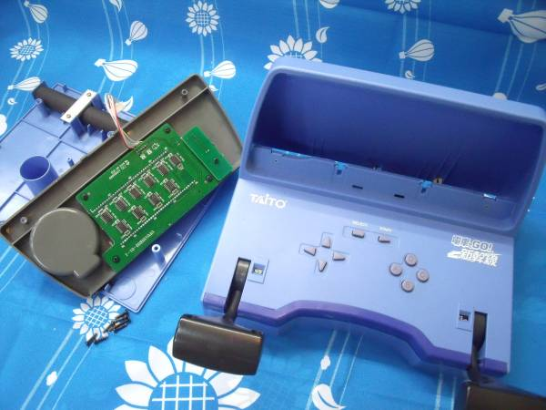 PS2 電車でGO!新幹線コントローラーの修理  レバー操作不良e_画像2
