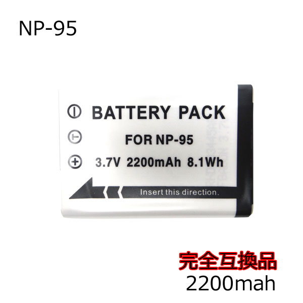 新品 Fuji NP-95 互換バッテリー FinePix F31fd/F30/X100/X-S1