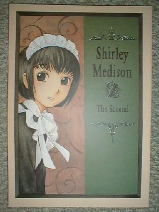 森薫 : Lady Maid : シャーリー2 Shirley Medison 2 : 同人誌 : 県文緒 : 英國戀物語 エマ 乙嫁語り