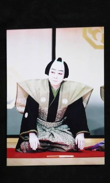 歌舞伎座・南座 舞台 生写真 103  中村梅玉? 高砂屋