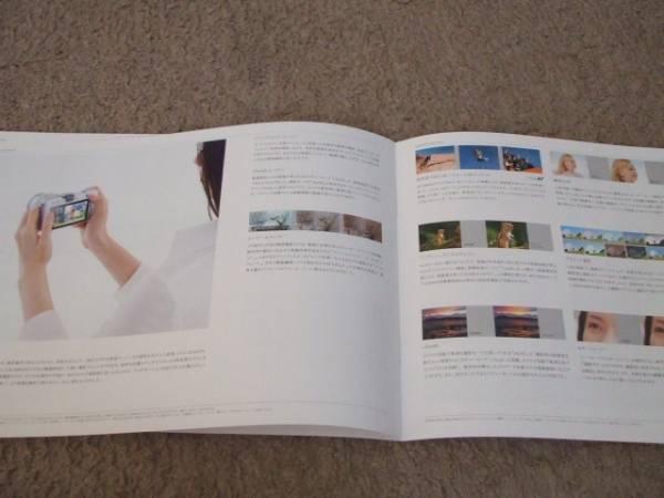 A390カタログ*オリンパス*PEN MINI2012.9発行23P_画像3