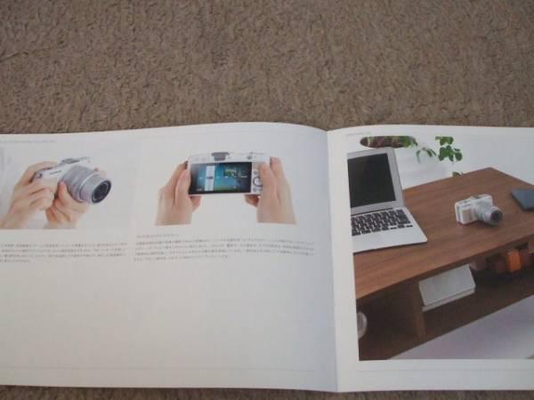 A390カタログ*オリンパス*PEN MINI2012.9発行23P_画像2
