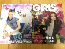 GIRLS GIRLS2 蜷川実花 ジェマ・ワード アナスイ 土屋アンナ