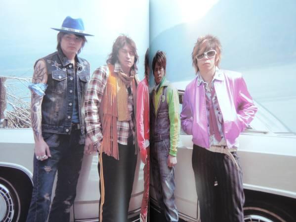 ソフィアSOPHIA2006年コンサートライブツアーパンフ/特典CD付き