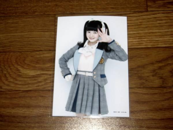 [5点以上で送料無料] SKE48 コケティッシュ渋滞中 江籠裕奈 生写真
