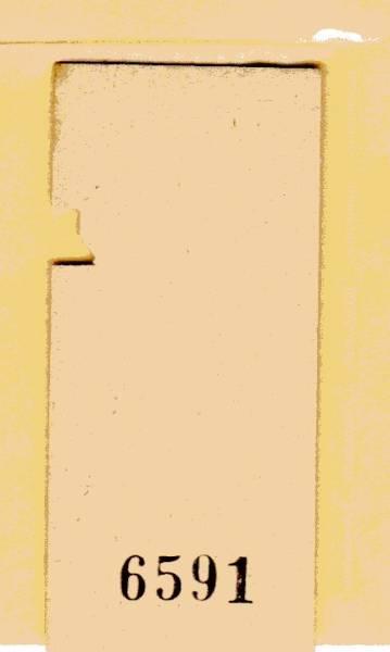 ☆硬券/乗車券/新宿~小田急線内350円 56.12.19 6591☆_画像2