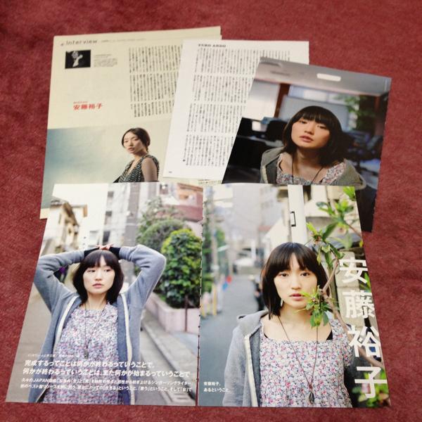【切り抜き】安藤裕子 7ページ