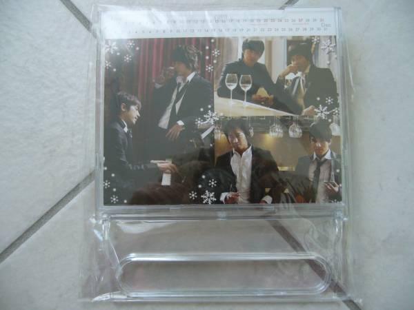 神話 SHINHWA★2008年卓上カレンダー★新品