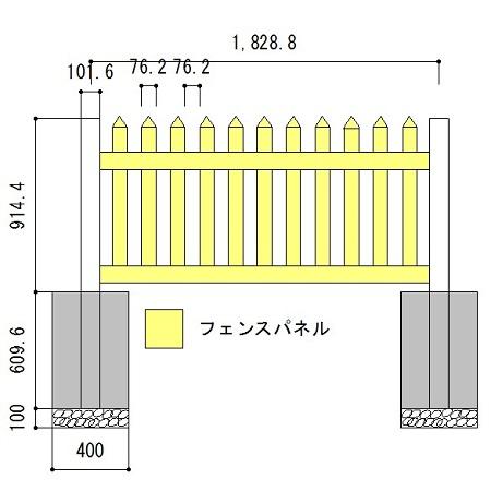 バイナルフェンス カントリーピケット1 樹脂フェンス _画像2