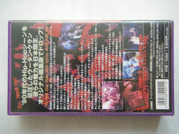 即決中古VHSビデオ WU TANG CLAN / WU TANG NATION 60分・日本語字幕スーパー入り / 詳細は写真4と5をご参照ください_画像2