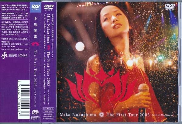 ■DVD/中島美嘉/The First Tour 2003(帯付)★送料込み・即決 ライブグッズの画像