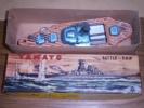 ブリキ、戦艦大和、日本製