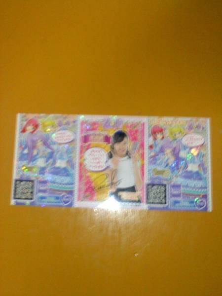 非売品 プリパラ カード 小島瑠璃子