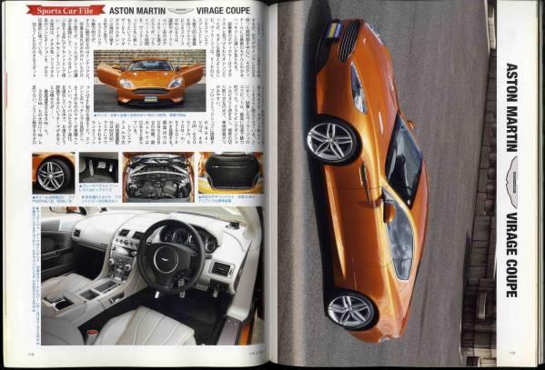 【b5731】11.11 カーアンドドライバー/トヨタカムリ,アスト..._画像3