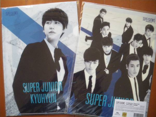 ☆SUPER JUNIOR SUPER SHOW5 キュヒョン クリアファイル 2枚セット 公式 新品