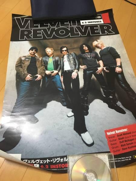 ヴェルヴェット・リヴォルヴァー Velvet Revolver ポスター
