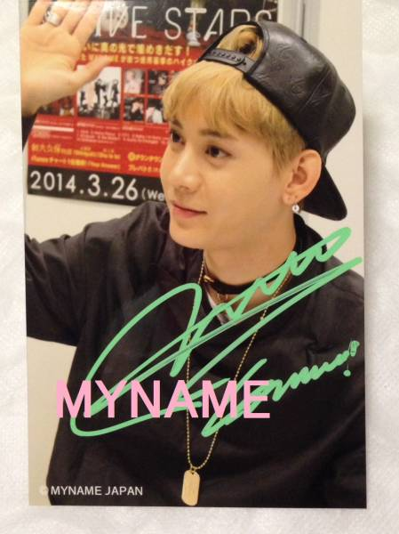 MYNAME CD★「I.M.G.」 個別 サイン会★ 生写真 直筆 【コヌ】②
