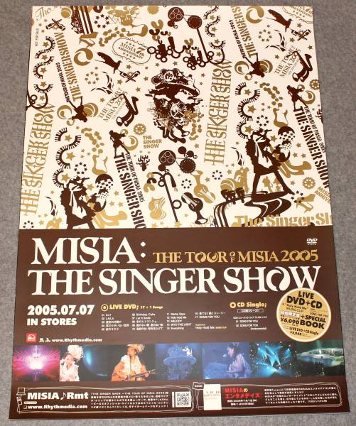 Я7 告知ポスター MISIA [THE SINGER SHOW-THE TOUR 2005]