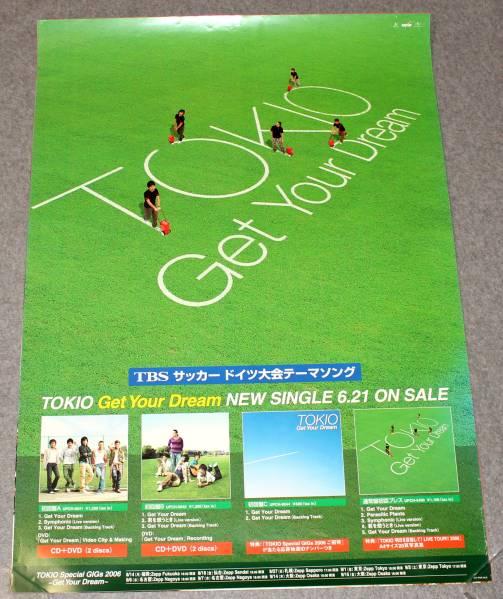 Я7 告知ポスター TOKIO [Get Your Dream]