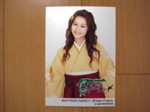 2008/6/1【新垣里沙】ハロショ名古屋店7周年記念サイン生写真