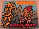CD(紙ジャケ)◆ラテン・マン/ボバンバ!◆キューバ音楽コンピ!