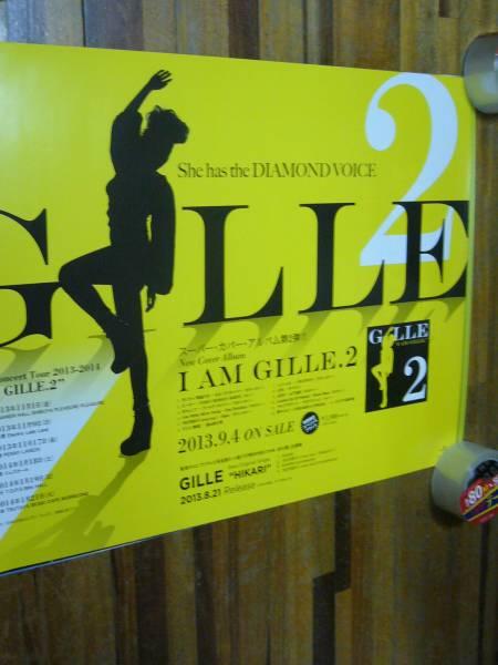 貴重レア B2大 ポスター GILLE ジル I AM GILLE. 2