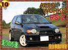 Works fastest!RS-Z black HA22S muffler boost controller new goods tire inspection 2 year attaching