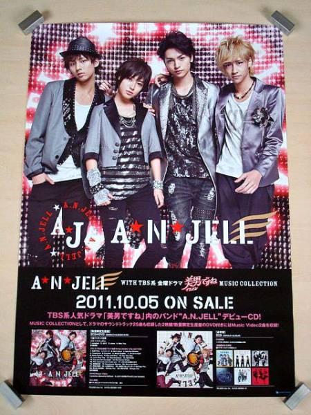 『A.N.JELL』 ポスター 未使用