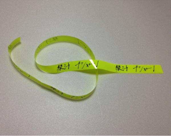大阪城ホール ラスト 降ってきた ふなっしー テープ 非売品