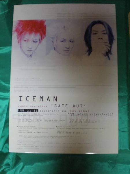 ICEMAN アイスマン 浅倉大介 GATE OUT B2サイズポスター
