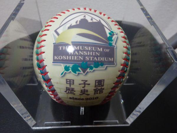 M39)阪神甲子園歴史館メモリアル記念ボール ケース付