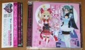 まじょおーさまばくたん!ドラマCD Vol.1(2CD/廣田詩夢,あきやまかおる,大橋歩夕
