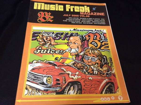B'z ビーズ ミュージックフリーク 2000 Vol.68