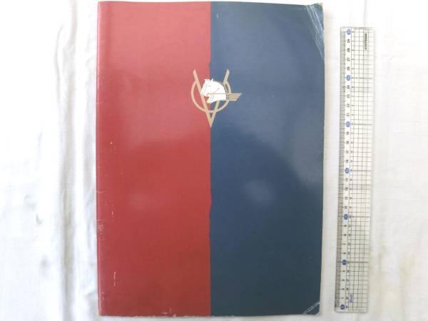 0015793 ツアーパンフ ウルトラボックス Ultravox 1982年