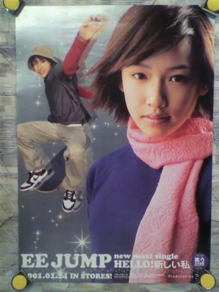 p2【ポスター/B-2】EE JUMP-SONIM-YUKI/'01-HELLO! /告知