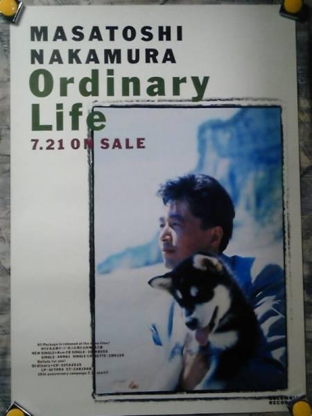 b10【大型ポスターA1】中村雅俊/'88-Ordinary Life