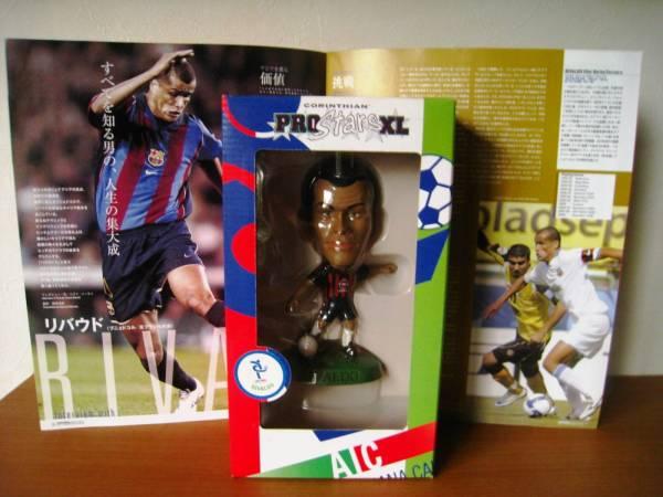 XLリバウドACミランFCバルセロナDVDブラジル代表オーバーヘッド グッズの画像