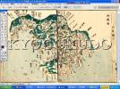 ◆天保八年◆国郡全図 丹後国◆スキャニング画像データ◆古地図CD◆送料無料◆