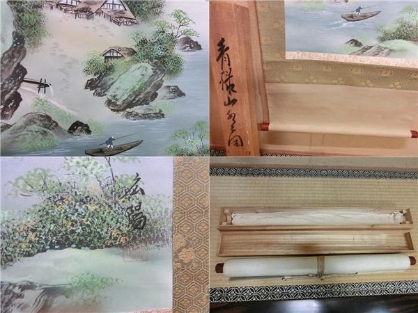 掛軸■青様山水之図 広陽作 山水 船 共箱 肉筆 日本画 絹本 掛け軸■(45)_画像3